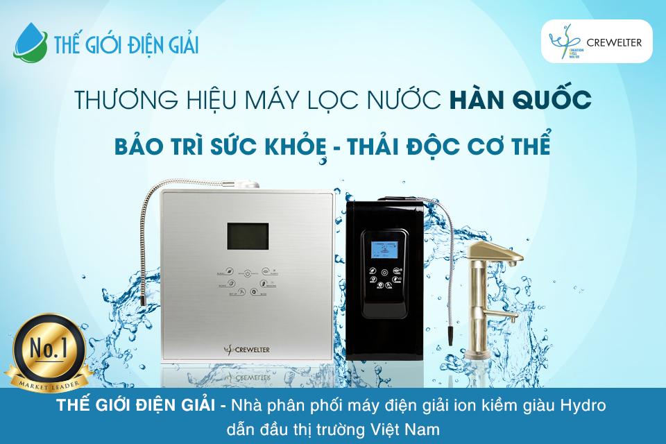 mua máy lọc nước ion kiềm Crewelter loại nào rẻ bền nhất
