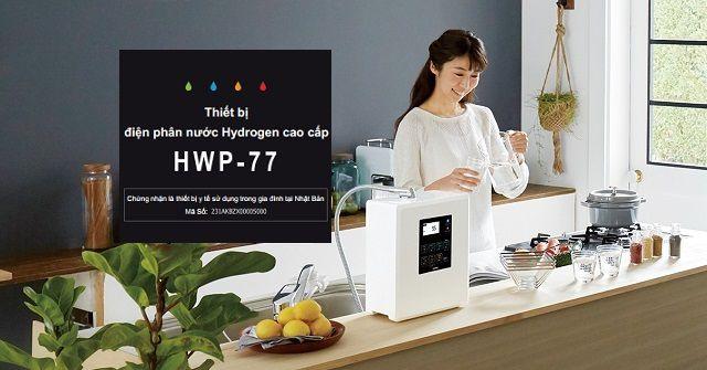 Máy tạo nước ion kiềm Fujiiryoki HWP-77 là thiết bị điện phân nước hydrogen cao cấp