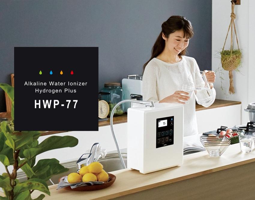 Máy lọc nước ion kiềm Fujiiryoki HWP-77 có gì tốt?