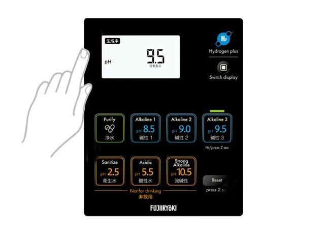 Màn hình và bảng điều khiển máy lọc nước ion kiềm Fujiiryoki HWP-77