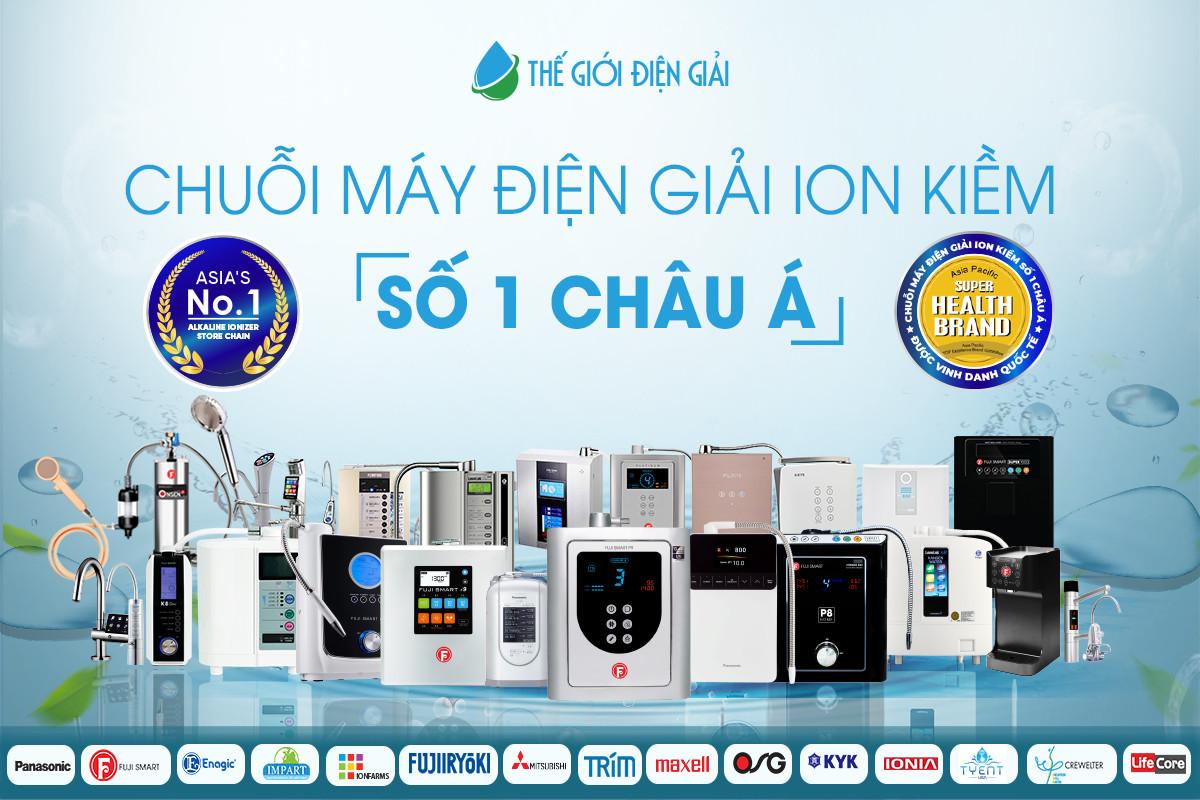 Mua máy tắm Kangen - Enagic LeveLuk Anespa ở đâu tốt nhất tại Hà Nội?