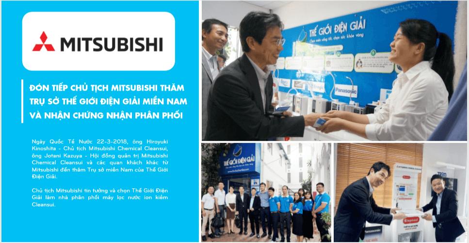 Nên mua máy lọc nước ion kiềm Mitsubishi ở đâu rẻ và tốt nhất?