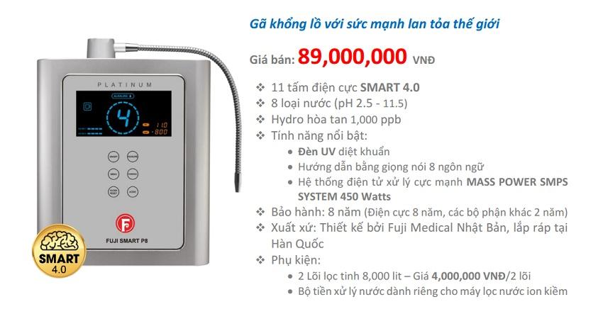 Máy lọc nước chính hãng loại tốt nhất máy điện giải tạo nước ion kiềm Fuji Smart P8 có đến 11 tấm điện cực SMART 4.0