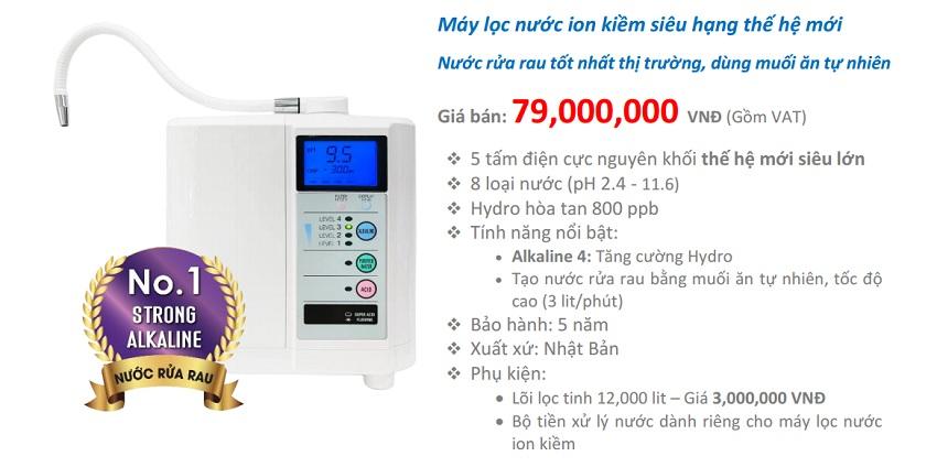 Với giá bán chỉ khoảng 79 triệu đồng nhưng tính năng cực kỳ vượt trội, chiếc máy lọc nước chính hãng loại tốt nhất hay máy điện giải tạo nước ion kiềm Impart Excel-FX (MX-99) hoàn toàn xứng đáng để bạn chọn mua.