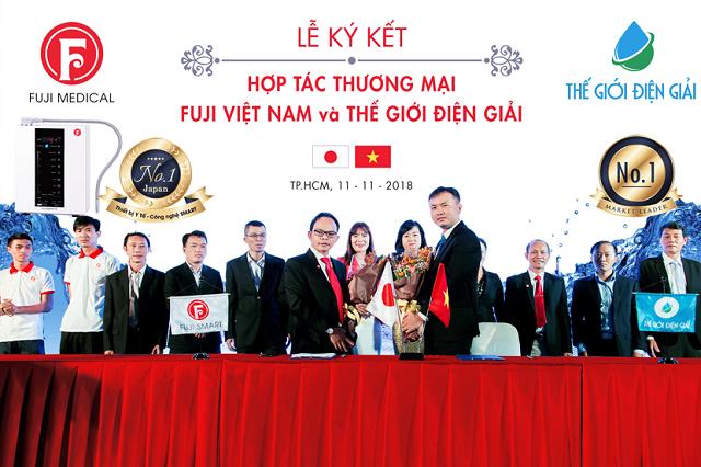 Lễ ký kết hợp tác thương mại giữa Fuji Medical và Thế Giới Điện Giải