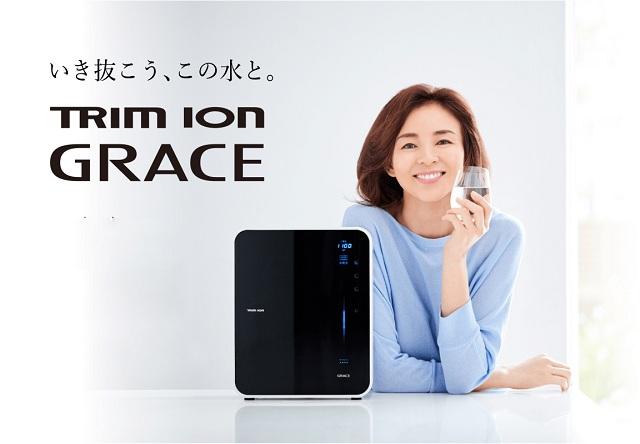 Trim ion Grace là dòng máy cao cấp mới nhất, chuyên tạo hydrogen lần đầu tiên xuất hiện tại Việt Nam và nay đã có mặt tại Thế Giới Điện Giải