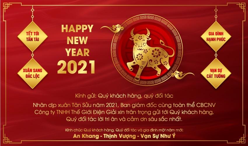 Thế Giới Điện Giải thông báo lịch nghỉ Tết Nguyên đán 2021