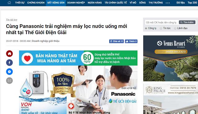 Bài viết được đăng trên mục doanh nghiệp của Báo CafeF