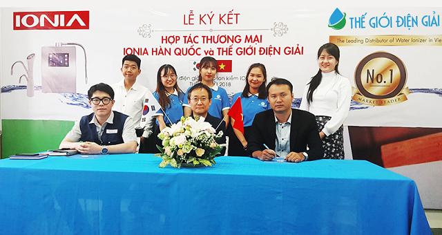 Lễ ký kết hợp tác thương mại giữa Tập đoàn IONIA Hàn Quốc và Thế Giới Điện Giải